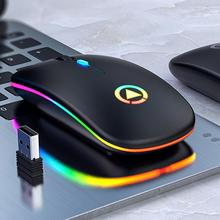 Rechargeable Wireless Silent Colorful LED Mice Optical Ergonomic Gaming Mouse