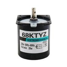 68KTYZ 28W AC 220V постоянный магнит синхронный мотор редуктор