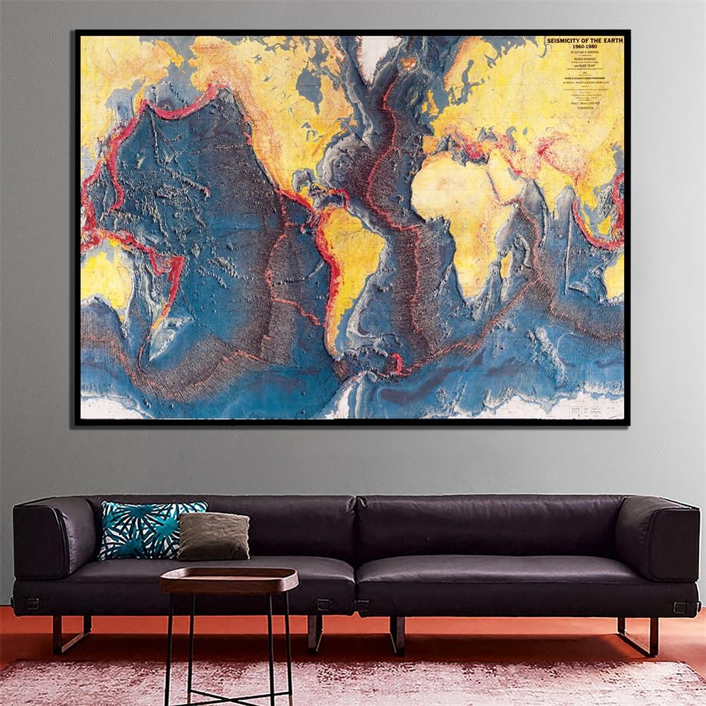 A2 Size Seismicity Of Earth World Ocean Floor Panorama Of 1960-1980 Fine Canvas Wall Decor Map For Geography Research