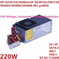 Nova FONTE de ALIMENTAÇÃO Para HP S5000 TFX 5118 5701 5716 5721 220W Power Supply HP-D2701CO PC8044 HP-D2201C0 PIO3130 PC8045 TFX0220D5WA pc8046