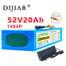 Dijiar 52V large-capacity 14S4P lithium battery pack with long battery life 1000W electric bicycle + BMS