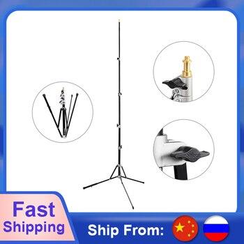 Складной алюминиевый светильник для фотостудии, 240 см