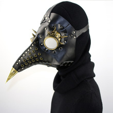 Cosplay Fancy Mask 1pcs Black Steampunk Plague Bird Long Nose For Halloween Props Gift Stage Performance
