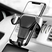 Универсальный автомобильный держатель для телефона в держатель на вентиляционное отверстие автомобиля Стенд нет магнитный держатель для мобильного телефона для iPhone смартфона гравитационный кронштейн