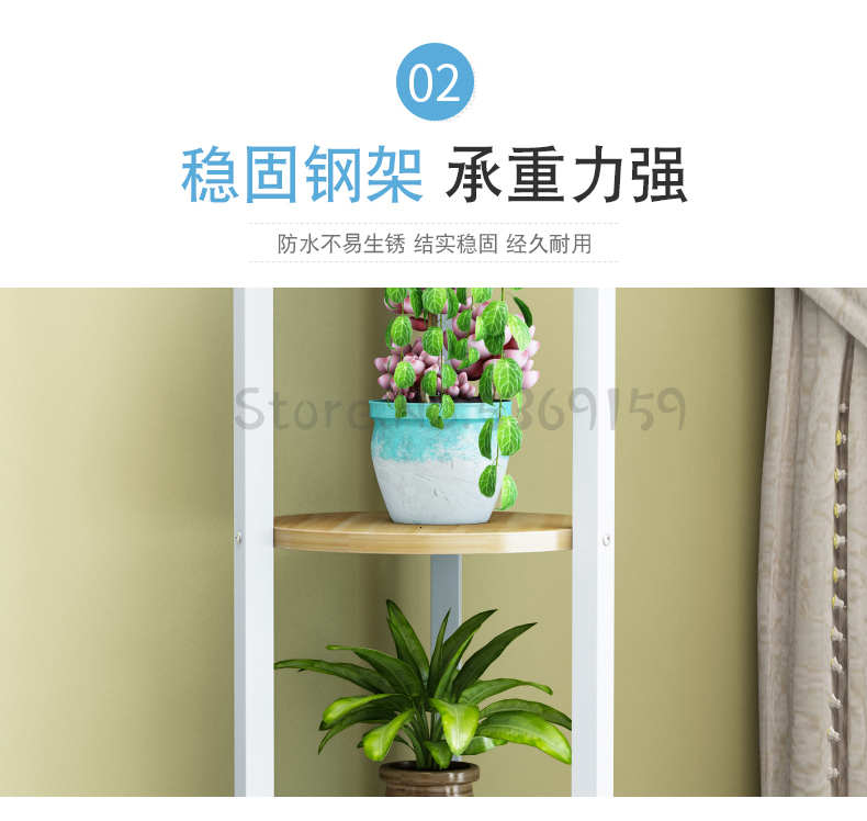 Стойка для цветов, многоярусная, для интерьера, для балкона, подставка для цветов, из кованого железа, многослойная, для помещений, цветочный горшок, стойка