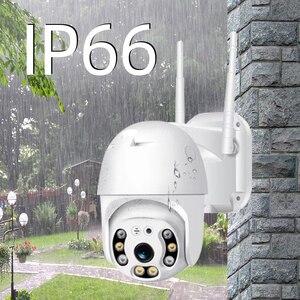 Image 5 - SDETER 1080P PTZ كاميرا الأمن IP في الهواء الطلق سرعة قبة لاسلكية واي فاي كاميرا CCTV عموم إمالة 4XZoom كاميرا تعمل بالأشعة فوق الحمراء الخارجي
