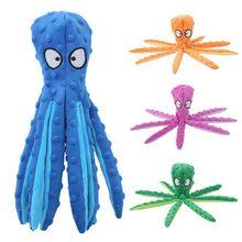 Brinquedo do cão de estimação squeaker mastigar brinquedo animal polvo casca da pele octopus quebra-cabeça mordida resistente brinquedo de pelúcia