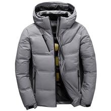 Chaqueta de plumón de pato para hombre, abrigo corto cálido con Calidad gruesa y cremallera, abrigo con capucha, chaqueta de invierno