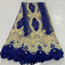 Lace-Fabric Beaded Nigerian French Wedding-African High-Quality with 2L68-56