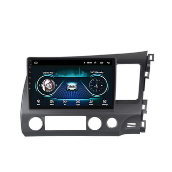 2 DIN Car Multimedia Player For Honda CIVIC 2004-2012 Android 8.1 Autoradio GPS Navigation Radio Cassette Recorde image