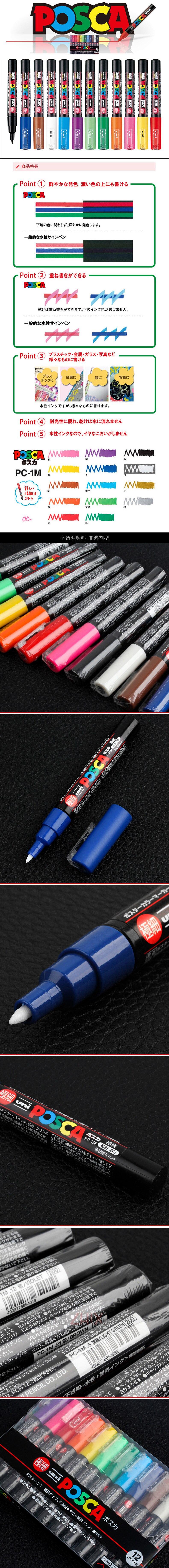marcador de tinta-bala extra fina Tip-0.7mm marcador