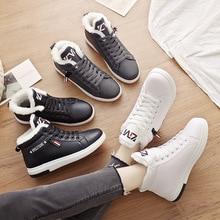 الشتاء أحذية النساء أحذية الثلوج 2019 حذاء من الجلد الدفء أفخم الأحذية أحذية النساء أحذية رياضية الشقق الدانتيل يصل السيدات أحذية قصيرة