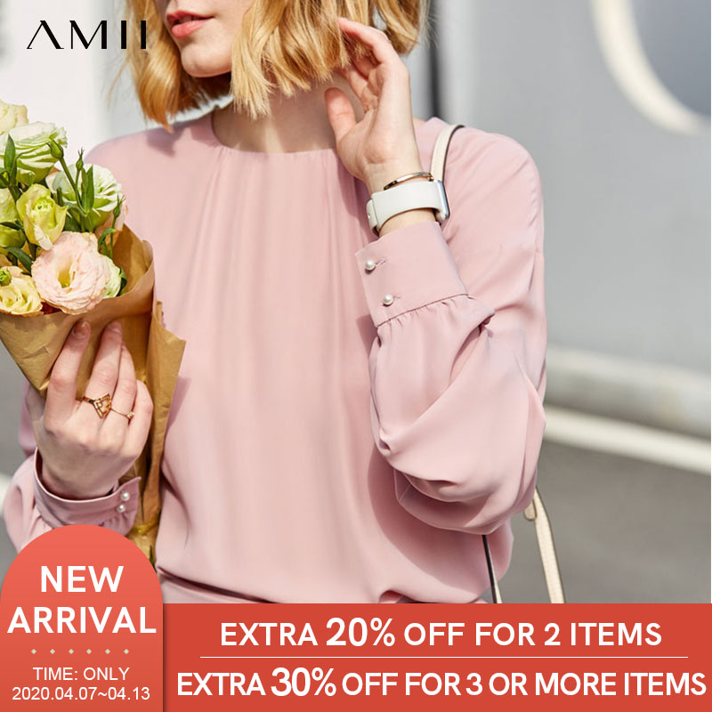 Amii Minimalist Fashion Solid Blouse Women Spring Summer Lantern Sleeve Loose Temperamental Shirt Tops 11970077