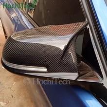Cubierta de espejo retrovisor lateral, cubierta de espejo retrovisor negro brillante para BMW F20, F21, F22, F30, F32, F36, X1, F87, M3, 1 par