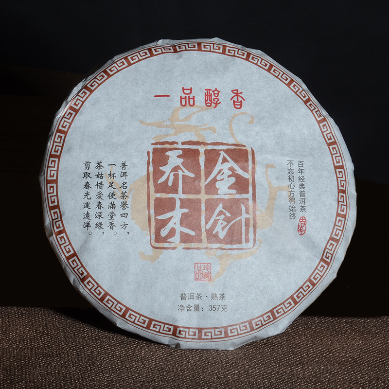 2018 Yr Premium Shu Pu'er Tea Cake Ripe Pu-erh Tea Chinese 357g Yunnan Menghai Ripe Pu'erh Tea For Lose Weight Health Food