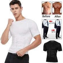 Mens Body Shaper Slimming Shirt Compression Vest Elastic Slim Underwear Shapewear