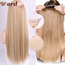 Длинные прямые синтетические волосы на клипсе, 5 зажимов, накладные светлые волосы, коричневые, черные волосы для женщин