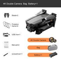 4K Pro Bag