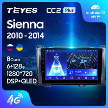 TEYES CC2L CC2 Plus Für Toyota Sienna 3 XL30 2010 - 2014 Auto Radio Multimedia Video Player Navigation GPS Android keine 2din 2 din