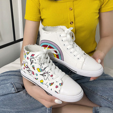 2019 Autumn Women Casual Sport Shoes Cute Unicorn Rainbow Sports Platform Canvas White Sneakers Tennis Girl Female moda mujer