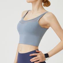 Sexy sleeveless yoga shirts sport singlet women athletic fitness