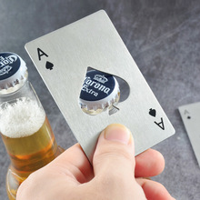 Beer Bottle Opener Poker Card Stainless Steel Credit Jar Party Decor Bar Accessories Pocket EDC Tools