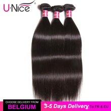 UNICE HAIR 30 pouces brésilien os cheveux raides paquets 100% cheveux humains armure faisceaux droite vierge Extension de cheveux 1/3/4 pièces