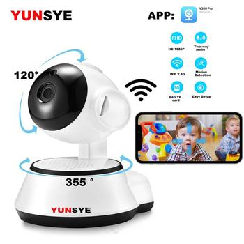 YUNSYE 1080P home security IP camera two audio wireless infrared night vision WIFI camera CCTV network camera baby monitor V380 kruiqi 960p 720p home security ip camera two way audio wireless mini camera night vision cctv wifi camera baby monitor v380 pro