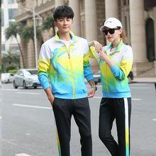 Spring Women Men Sport Suit Printed Zip Up Jacket Sweatshirt+sweatpant Jogger Exercise Running Athletic Casual Set Sportswear