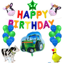 Farm Theme Party Balloons Tractor Foil Balloon Walking Cow Duck Animal Helium Ballon Kis Baby Shower Decorations Supplies(China)