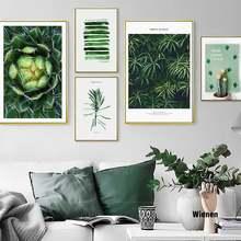 Настенная картина в скандинавском стиле с изображением растений