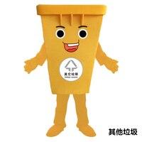 Зеленая переработка мусорный бак талисман костюм Взрослый размер отходы пепельница мусорное ведро Аниме Костюмы Реклама Fancy маскарадные п