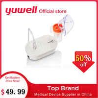 Yuwell 405B Aria compressione Nebulizzatore Compressore Nebulizzatore Inalazione Atomizzatore Respiratore Dispositivi di Cottura A Vapore