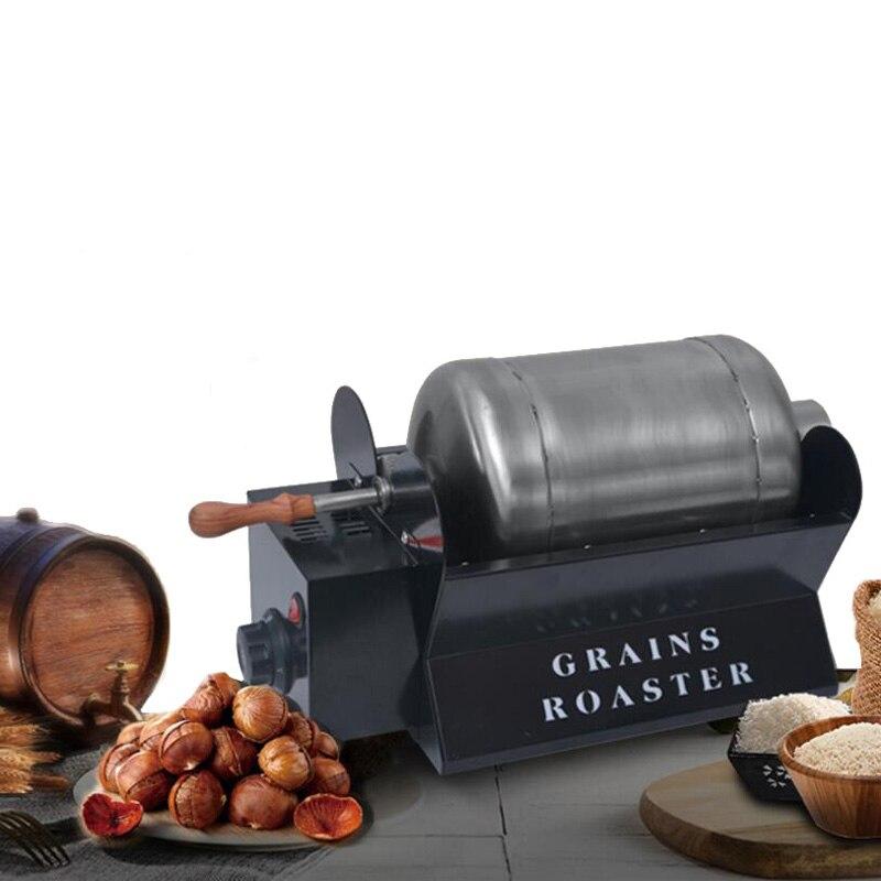 Электрический домашний аппарат для обжаривания кофейных зерен, машины для кофе, зерен, кунжута, арахиса, семян дыни, орехов, зерновых, специй...