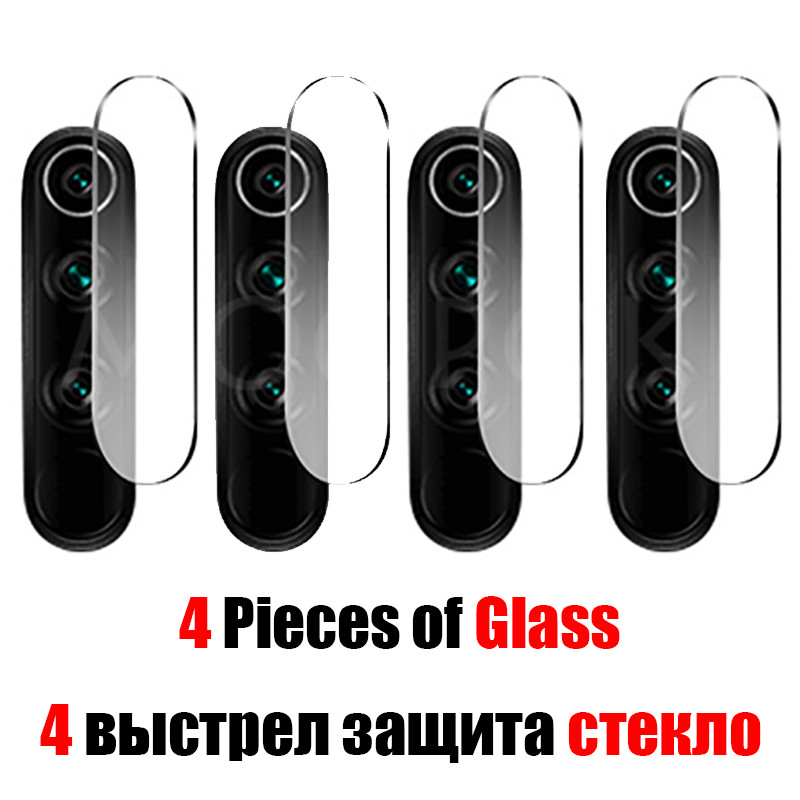 4 Pieces of Glass