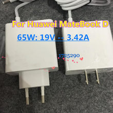 New 65W 19V 3.42A Switching PowerTravel Charger Adapter HW 190340E00 For Huawei Matebook D 2018