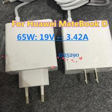 Novo 65 w 19 v 3.42a interruptor powertravel carregador adaptador HW 190340E00 para huawei matebook d 2018