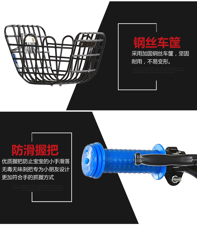 Hd0957366a0ec4597bb1a8b9f614b57e1A Children's bicycle 12 inch girl baby bicycle 2-4 years old child girl baby carriage