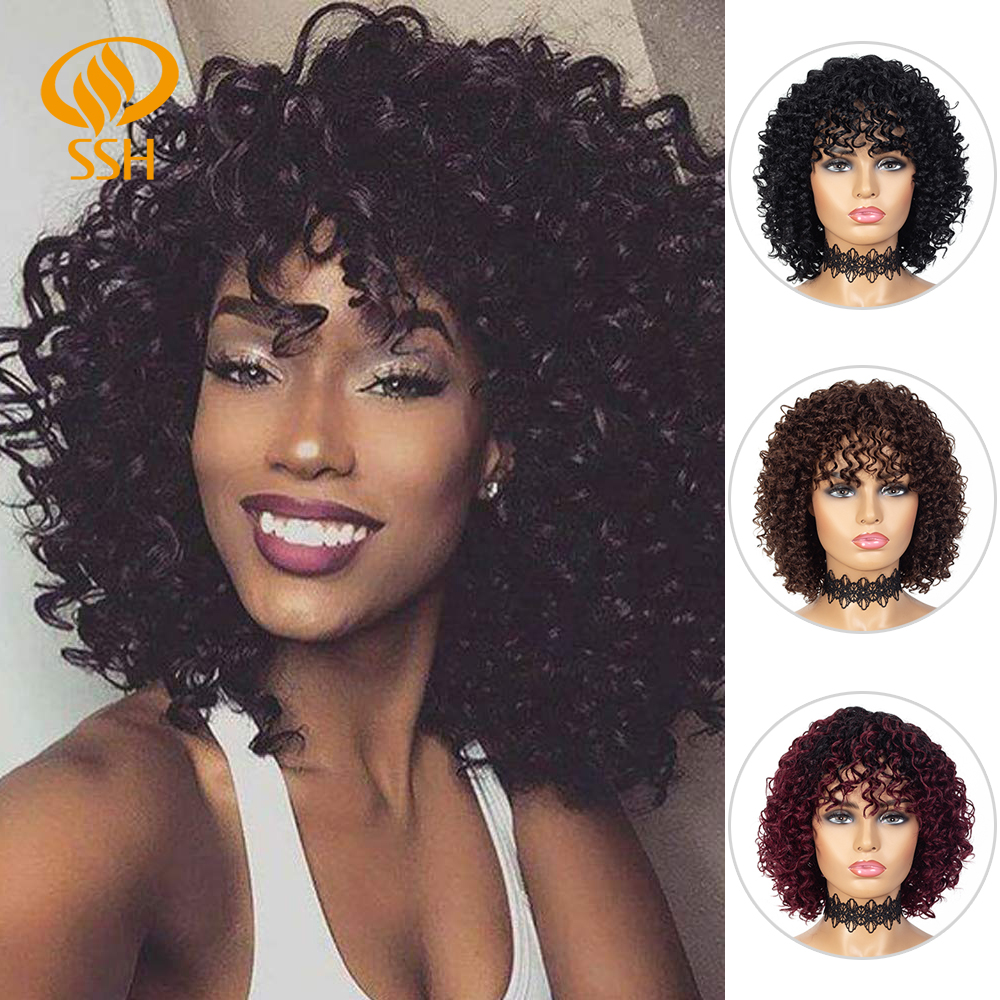 Short Deep Curly Human Hair Wigs For Black Women 100% Brazilian Remy Human Hair Short Curly Machine Made Cheap Wig Color 1B 2#