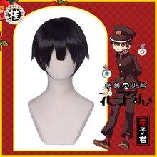 UWOWO Peluca de Cosplay de Hanako kun/Jibaku Shounen Hanako kun, pelo negro Natural de 25cm