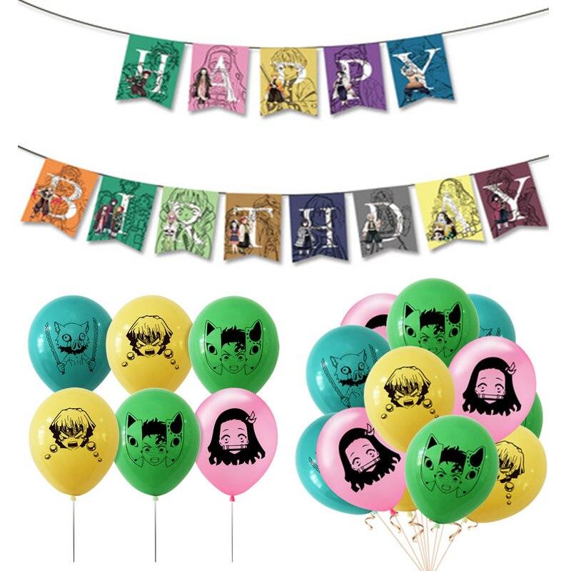 Teblacker Demon Slayer Birthday Party Supplies Happy Birthday Banner with Purple Letters for Kimetsu no Yaiba Theme Party Decorations