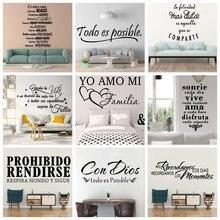 Красота цитаты на испанском детская стены наклейки виниловые