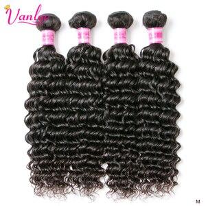 Vanlov Deep Wave Human Hair Weave Bundles Remy Human Hair Bundles Natural Black Jet Black 3/4 PCS Peruvian Remy Hair Extensions