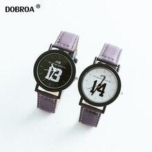 Lover Watch Reloj Arabic Watch New Big D