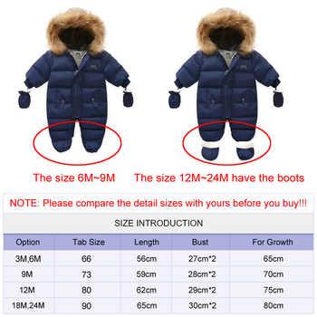 Ircomll Thick Warm Infant Baby Jumpsuit Hooded Inside Fleece Boy Girl Winter Autumn Overalls Children Outerwear Kids Snowsuit