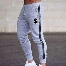men casual Pants Men