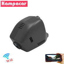 Kampacar Novatek 96672 Auto Dvr Dash Cam Macchina Fotografica Auto Wifi Video Recorder Per Peugeot 107 206 207 208 307 308 407 508 3008 Dashcam(China)