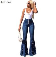 Women new vintage high waist beading hem flare jeans casual bodycon denim long trousers fashion pants high waist rolled hem jeans page 2