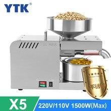Flaxseed extrator de azeite automático, aço inoxidável, pressão de óleo de cobre puro, máquina de pressão para óleo