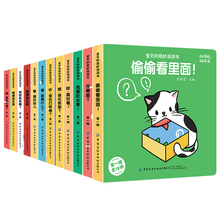 12Book/Set 3D Pop-up Book Baby Children Early Education Toddlers Flip Book Cognitive Books Puzzle Book Children Picture Book